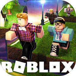 罗布乐思roblox国际服最新版2021v2.492.428906 安卓官方版