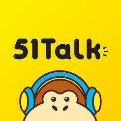 51talk青少儿英语苹果手机版