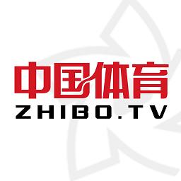 中国体育直播