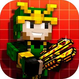 像素枪3d游戏