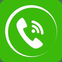 爱通话省钱电话软件