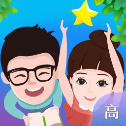 慧知行高中版v1.0.3 安卓版
