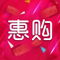 雨希惠購軟件iOS版