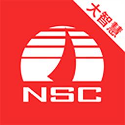 南京证券大智慧苹果版