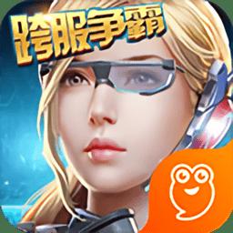 星际征服中文版