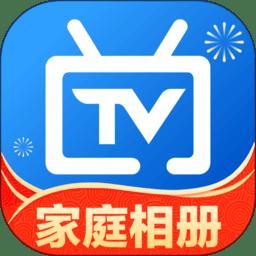 电视家随身版手机电视2019