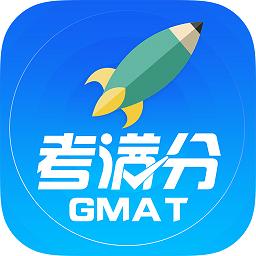 gmat考满分app