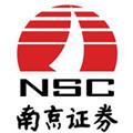 南京证券鑫易通大众版(java版)