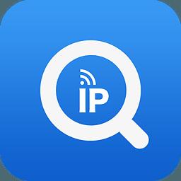 ip地址速查表软件