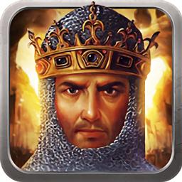 帝国王朝崛起