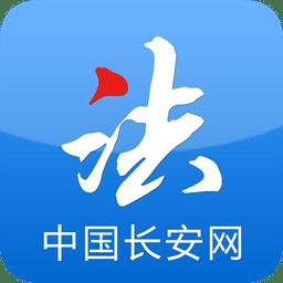 中国长安网微博客户端