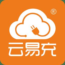 云易充app