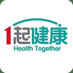 1起健康app