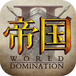 帝国王座360游戏