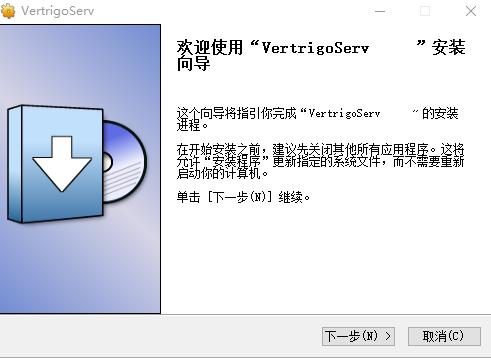 VertrigoServ(php服务器) v2.49 免费版 0