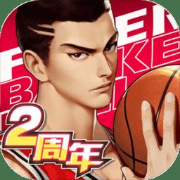 潮人篮球PC版