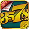 3578游戏大厅v9.0.1 绿色正式版