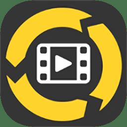 视频格式大师手机版