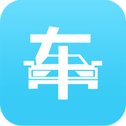 爱车生活2手机客户端(yi tracker2)