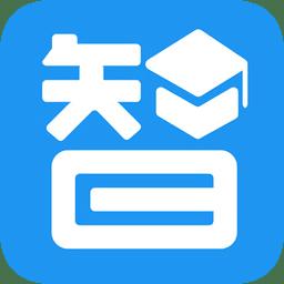 自考智题库app