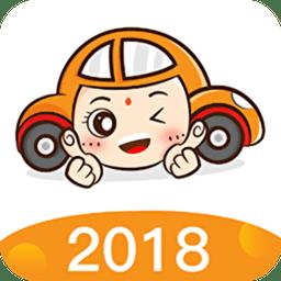 车丫头app