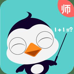 课课老师app
