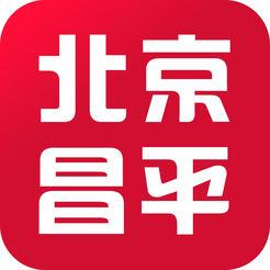 北京昌平苹果版