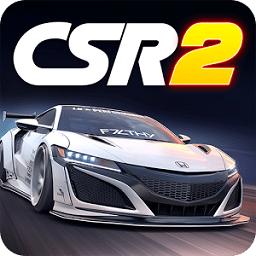 csr2中文版