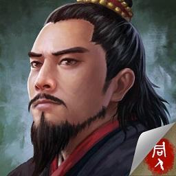 水浒宋江传全宝破解版