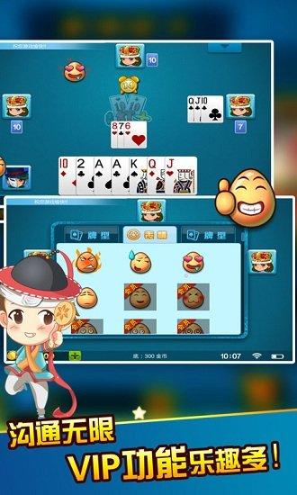 吉林红十游戏 v5.5.9 安卓免费版2