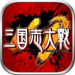 三国志大战网易游戏