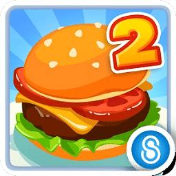 餐厅物语2游戏