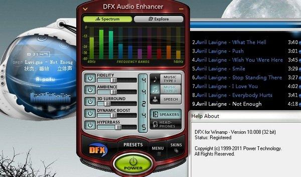dfx for winamp汉化版
