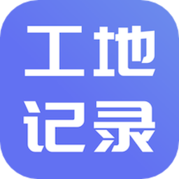 gaaiho pdf(wps办公软件)