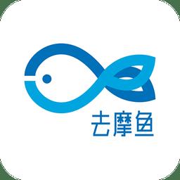 去摩鱼商家版app