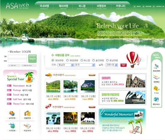 韩国旅游模版