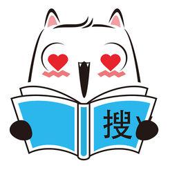 口袋搜书免费小说手机版