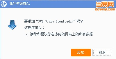FVD Video Downloader(网页视频插件) v6.5.1 最新正式版 0