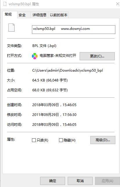 vclsmp50.bpl文件  0