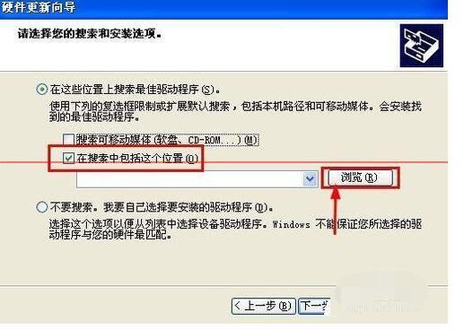 RNDIS驱动工具 XP/Win7 0