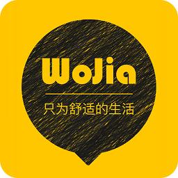 WO家裝修app