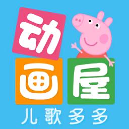 多多動畫屋app