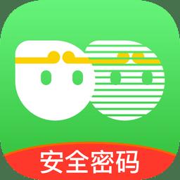 悟空分身app