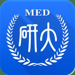 研大医学app