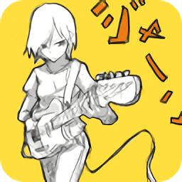 二次元动漫音乐app
