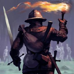 地球末日中世纪游戏
