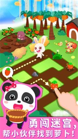 宝宝森林美食手机版 v9.23.00.00 安卓版 3