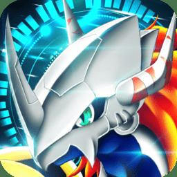 数码超进化九游手游v2.2 安卓版