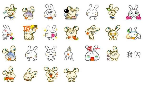 可爱兔qq表情包下载|可爱兔子动态表情包下载_ 当易网