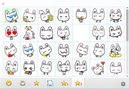 可爱动态表情图片快呦来兔子搞笑的图片
